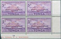 Tonga official 1962 SGO12 5d Centenary of Emancipation block MNH