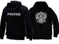 Russian coat of arms two headed Roman eagle & Russia Cyrillic script hoodie
