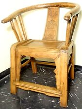 Antique Chinese Ming Horseshoe Chair (2568), Cypress Wood, Circa 1800-1849