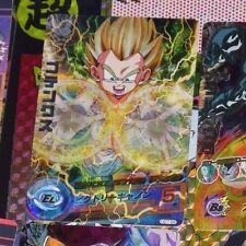 DRAGON BALL Z DBZ DBS HEROES CARD PRISM HOLO CARTE HG7-56 SR MADE IN JAPAN NM