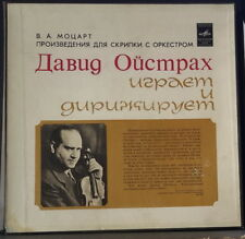MELODIYA CM 03883-90 USSR PRESS MOZART CONCERTOS DAVID OISTRAKH 4LP'S BOX SET