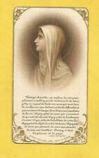 IMAGE PIEUSE HOLY CARD vierge sainte gaufree relief bouasse