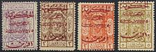 SAUDI ARABIA 1925 4 LINE OVPTS IN RED SG 161-4 COMPLETE SET HINGED THE 5pi HAS A