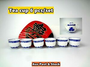 Handmade Blue Chinese Classic Style Tea Cup Set - 6 cup/set (B71) Brand New