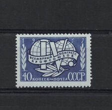 Variety,Russia, USSR, 1957, S.c.#1990,mnh single stamp.
