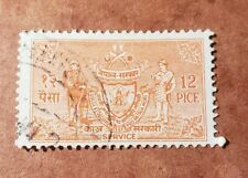 GM8 NEPAL SERVICE 12 PICE USED STAMP