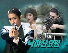 Invincible Parachute Agent - 2006 Korean TV Series - English & Chinese Subtitles