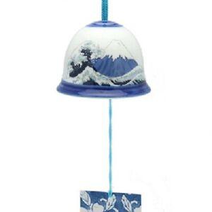 Kotobuki Japanese Ceramic Wind Chime Arita Nami Fuji Wave #485-353 Made in Japan