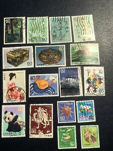 Japan 1988 Stamps, 17 Pcs, cancelled, VF/EF Condition,