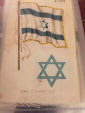"Vintage Zira Cigarettes Zion Judaica Flag Tobacco Card Silk 3"" X 5"""