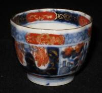 Arita Fuki Choshun Japanese Imari Meiji Period 1868-1912 Scalloped Sake Saki Cup