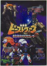Pamphlet movie version Beast Wars Special ultra-life Transformers 1998