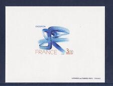épreuve de luxe timbre France   tableau   Excoffon   1977  num: 1951