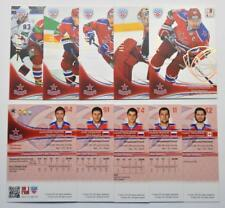 2013-14 KHL CSKA Moscow GOLD (#/100) Pick a Player Card