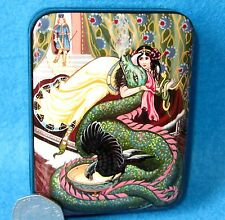 Russian LACQUER Box story book  Fairy Tale Frank C. Papé DRAGON Genuine SMALL