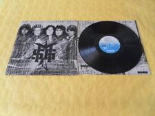 VINYLE LP - THE MICHAEL SCHENKER GROUP - 1981