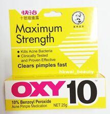 OXY 10 Maximum Strength Acne Pimples 25g Bacteria killer 10% Benzoyl Peroxide