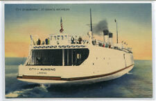 City of Munising Car Ferry Ship St Ignace Mackinaw City Michigan postcard