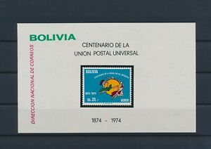 LO42349 Bolivia 1974 UPU anniversary good sheet MNH
