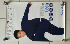 Leon Lai ( 黎明 ) ~ 99' Leon Original poster for Sale