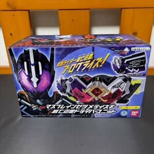 Kamen Rider DX MassBrain Zetsumerize Key & MetsubouJinrai Driver Unit Used Boxed