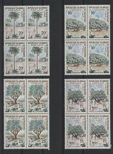 [PG30057] Mauritania 1967 trees good set blocks of 4 very fine MNH stamps