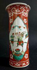 Ancien vase chinois cornet Antique chinese Kangxi mark famille verte porcelain