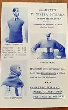 """Comitato Difesa """"CORREDO DEL SOLDATO""""MAGLIA cartolina militare rara WAR 1915 WWI"""