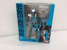 S.H. Figuarts Kamen Masked Rider Decade Diend