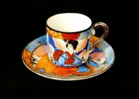 Beautiful Vintage Japanese Hand Painted Eggshell Porcelain Demitasse And Saucer