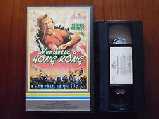 Vendetta a Hong Kong (Chuck Norris, Mary Louise Weller) - VHS ed. Mgm rara
