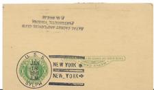 1941 Postal Card Three Bar Cancel U.S.S. Sylph w/Info From Postal Clerk