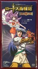 Active Heart CD Made in Japan STEREO JASRAC Maaya Sakamoto, 1998
