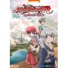 Tales of Innocence R official complete guide book / PS Vita