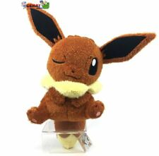 Banpresto Pokemon XYZ Sun & Moon Relax Time 11'' Jumbo Plush ~ Eevee BP37792