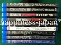 Pink Floyd Roger Waters Blu-ray 8 Title 9 Discs Set The Endless River Atom Heart