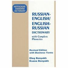 Russian/English-English/Russian Standard Dictionary with Business Terms