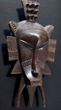Ancien masque africain Senoufo Kpeliye Cote d'ivoire Old african mask tribal