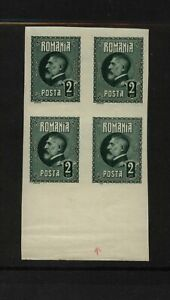 Romania   295  mint  NH  imperforate  block of 4        MS0310