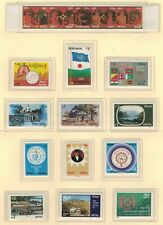 Nepal Beautiful issues between 1985 - 1986 in MNH Condition