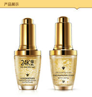24K Gold Skin Moisturising Hyaluronic Acid Liquid Serum HK SELLER