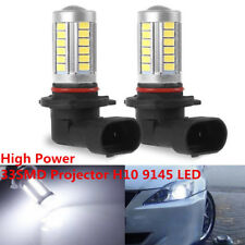 2X H10 White 33SMD 9145 Projector LED Lens Bulbs For Car Driving Fog Lights