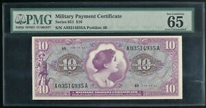 Series 651 $10 MPC Military Payment Certificate PMG Gem Uncirculated 65 EPQ