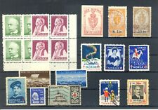 NORWAY 21 x ST. REVENUES / BACK OF BOOK /POSTERSTAMPS ETC -F/VF