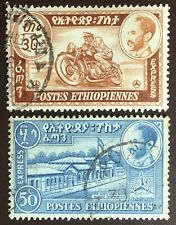 Ethiopia 1962 Special Delivery Watermarked Set FU