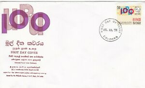 Sri Lanka 1974 Postal Union Centenary FDC Colombo cancel VGC unaddressed