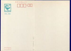 JAPAN - POSTAL STATIONERY OF 40 +40 y. BIRD  , MINT