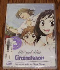 His and Her Circumstances Vol. 2: Love and War Under the Cherry Blossoms (DVD)
