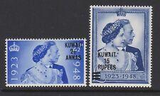 KUWAIT 1948 ROYAL SILVER WEDDING SG 74-75 MNH.