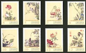 China Taiwan 2017 特635 II Paintings Giuseppe Castiglione Flowers Birds stamp